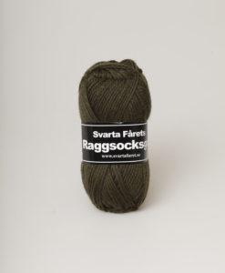 Garntorget Svarta Fåret Recycled Cotton Mörkgrön - 86