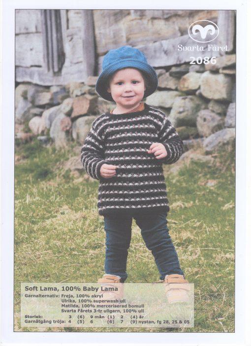 Soft Lama 100% Baby Lama Babytröja Svarta Fåret Garntorget 2086450